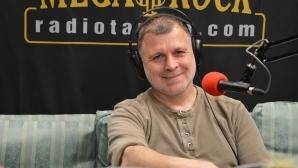 КЛАС - Иван Градинаров (китара)