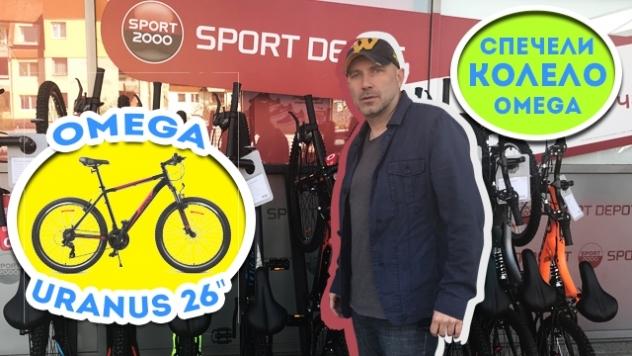 "With the original OMEGA URANUS 26"" bicycle"
