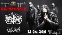 Пуснаха билетите за концерта на MARDUK и VALKYRJA в София