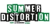 Превръщат 'МАЙМУНАРНИКА' в сцена за НЕЗАВИСИМА МУЗИКА през лятото