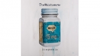 Слушайте новата песен THE WILDHEARTS - 'Diagnosis