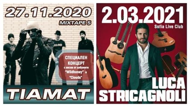 Концертите на TIAMAT и ЛУКА СТРИКАНЬОЛИ в София вече имат НОВИ ДАТИ