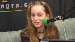 ДРАГА САПАРЕВСКА (12 години)