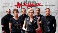 Филмът за българска РОК група на режисьора на 'Възвишение' - първи трейлър
