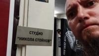 ДНЕС в предаването 'ПРИШЪЛЕЦЪТ 2112' на ВАСКО РАЙКОВ от 16:00