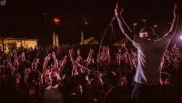 Още четири групи в концерта на LAST HOPE в София на 10 септември
