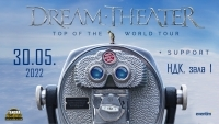DREAM THEATER на живо в София на 30 май 2022 - БИЛЕТИТЕ са в продажба