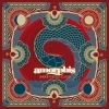 AMORPHIS - 'Under The Red Cloud' (2015)